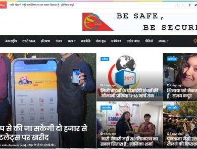 alphanewsindia.in
